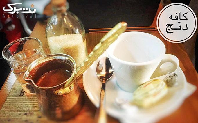 کافه دنج یوسف آباد با منوی گرم، چای و دمنوش