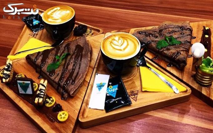کافه رستوران لوجا با منوی باز صبحانه