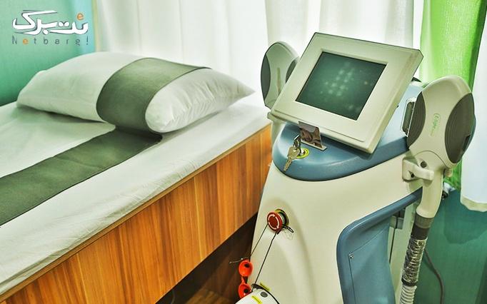 لاغری شبیه ساز در مطب دکتر آخوندی
