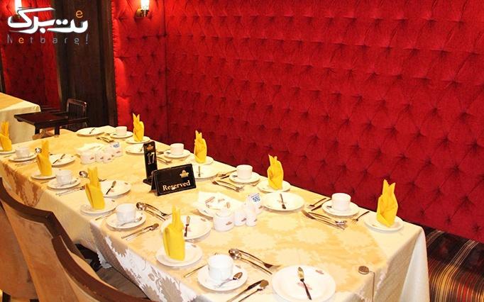 هتل نگین پاسارگاد با منو ناهار بی نظیر غذای ایرانی