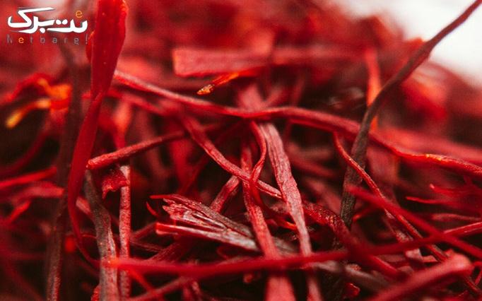 زعفران قائنات سرگل از شرکت گوهر سرخ زعفران مجتهدی