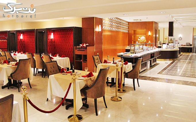 هتل نگین پاسارگاد با بوفه بی نظیر صبحانه