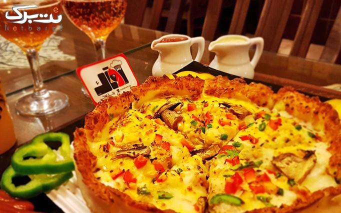 پیتزا ژورک با منو باز انواع پیتزا