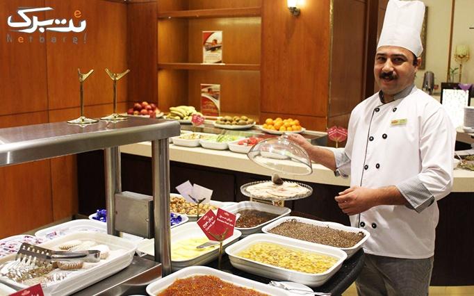 هتل نگین پاسارگاد با منو شام بی نظیر پیتزا،ساندویچ