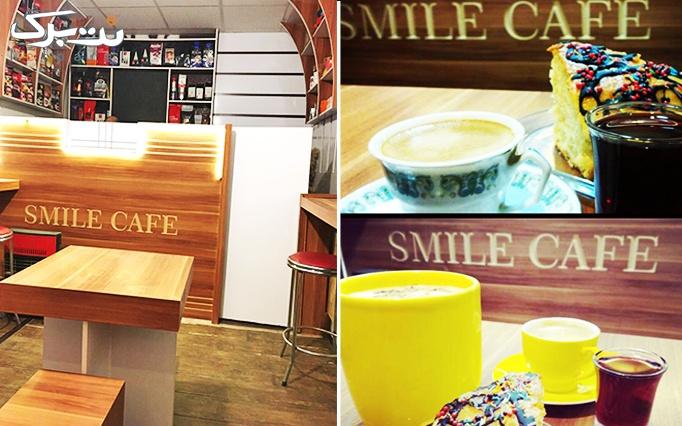 قهوه لبخند با منو انواع قهوه به همراه شکلات