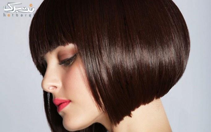 کوتاهی مو در آرایشگاه هنگام ناز
