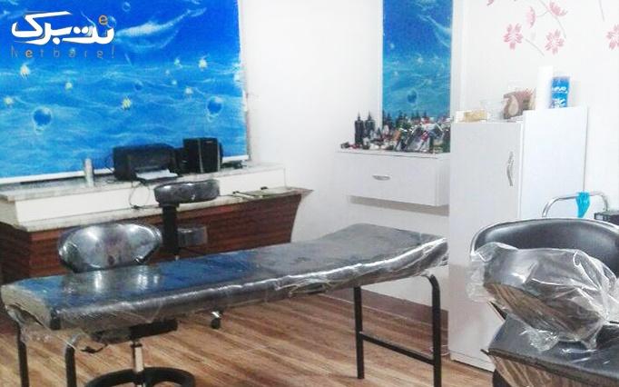 اصلاح صورت، رنگ ابرو و قرینه سازی ابرو در آرایشگاه