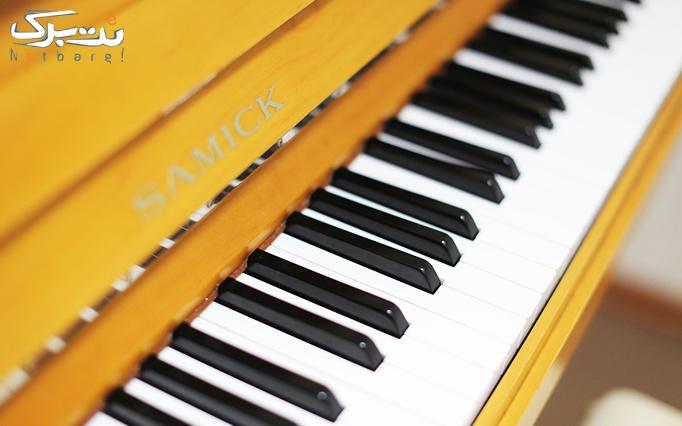 آموزش سلفژ در آموزشگاه موسیقی نوا