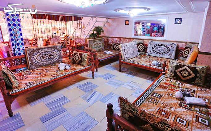 سفره خانه سنتی تختی با سرویس چای سنتی دو نفره