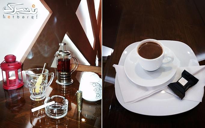 کافه vip با سرویس چای سنتی دو نفره