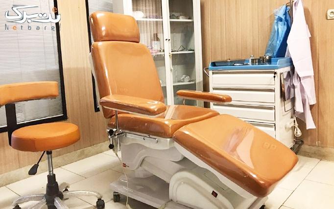 طب سوزنی در مطب دکتر فولادی