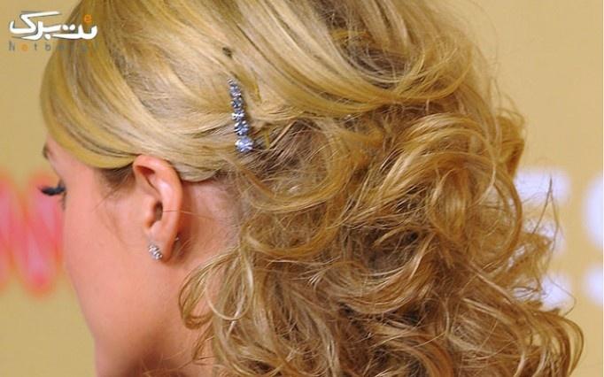 میکاپ یا شینیون مو در آرایشگاه شبنم