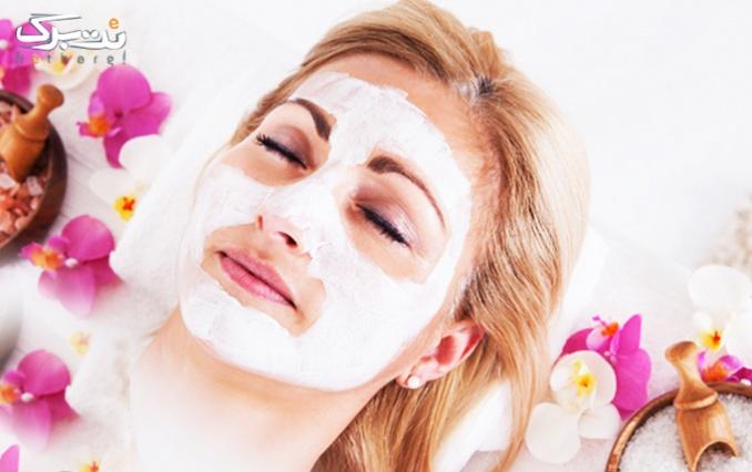 پاکسازی پوست در آرایشگاه هنگام ناز