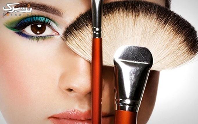 میکاپ یا شینیون مو در آرایشگاه بانو دی