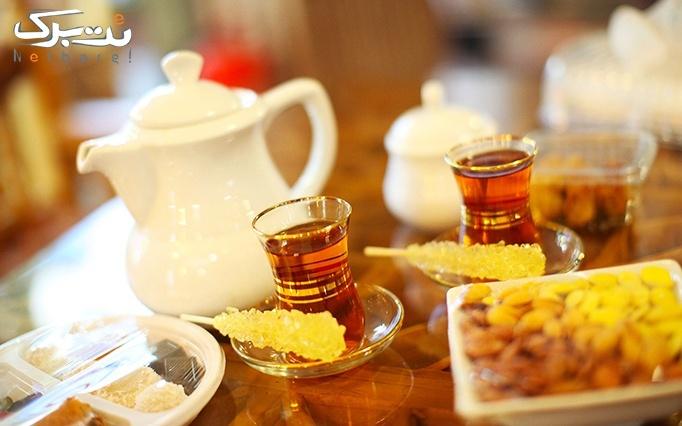 کافه ما 2 تا با سرویس چای سنتی دو نفره