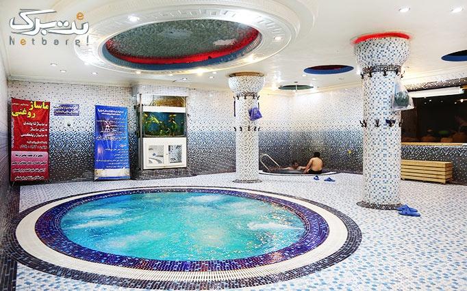 استخر هتل انقلاب پارسیان
