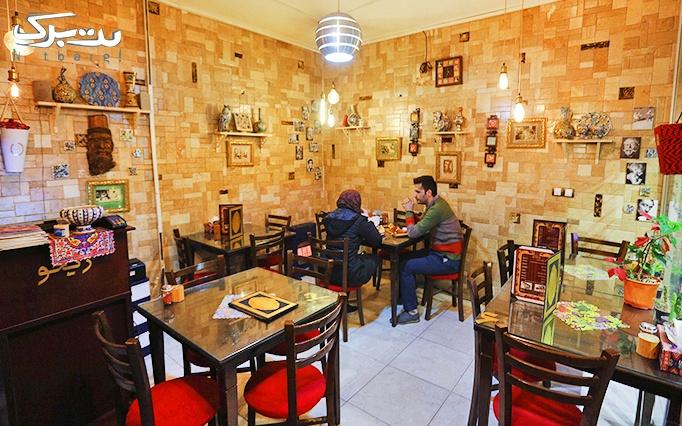 رستوران ریحو با منوی باز غذاهای ایرانی