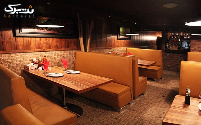 رستوران ایتالیایی کوزی کورنر با پیتزا و پاستا