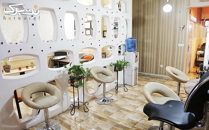میکاپ و شینیون مو در آرایشگاه بانو احمدی