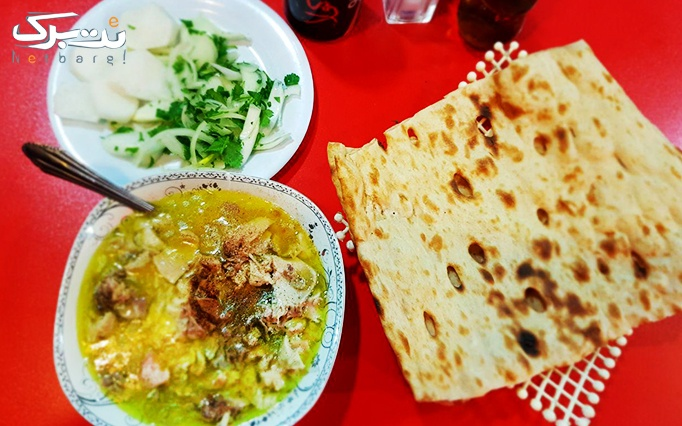 جگرکی شب یلدا با منو بال،جوجه مکزیکی،خوراک، سیرابی