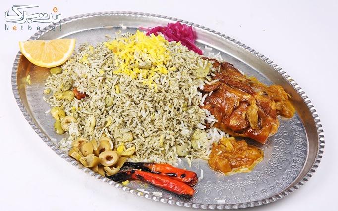 مجموعه رستوران های گیلانه در فخر تهران