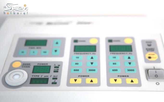 لیزر تلفیقی LPG RF(پاورشیپ) در مطب دکتر سلیمانی