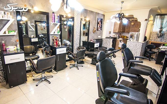پاکسازی پوست در آرایشگاه قصر نیکان