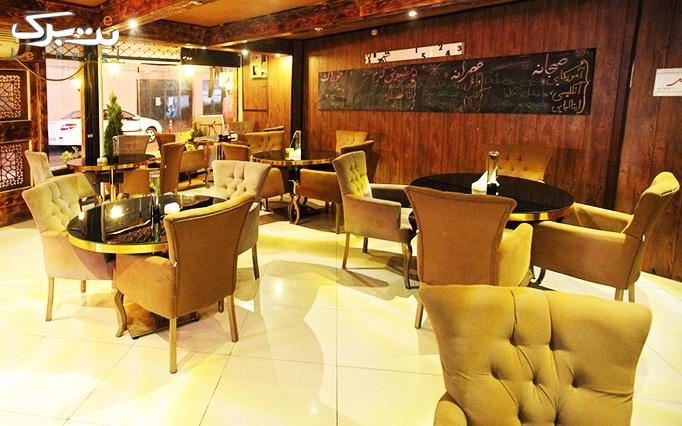 کافه رستوران رومیس با منوی باز کافی شاپ