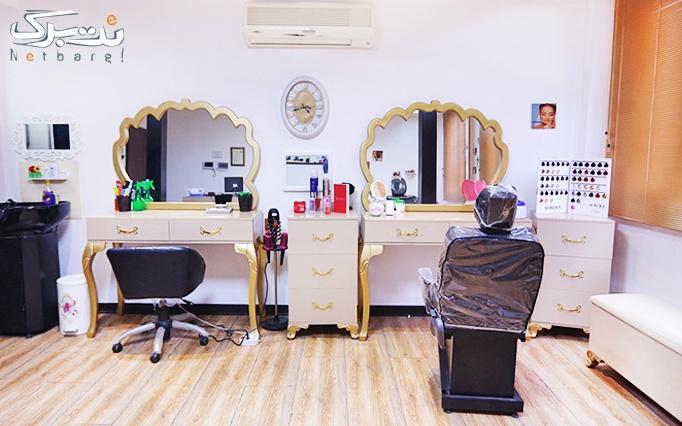 کوتاهی و براشینگ مو در آرایشگاه ونوس