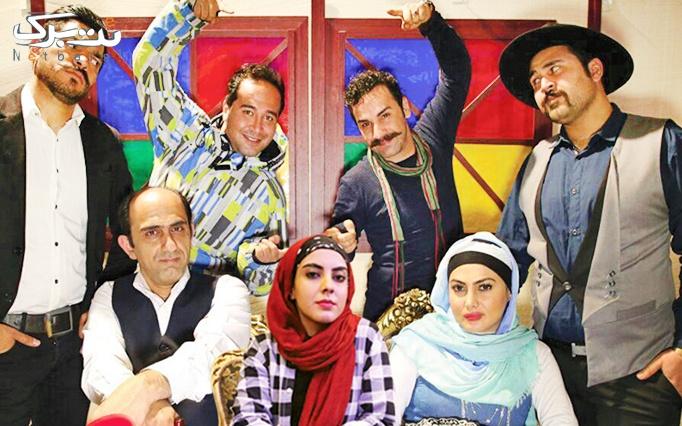 نمایش شاد خواستگاری در مترو ویژه روز تئاتر