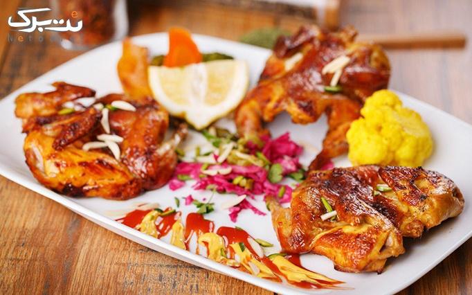 تهیه غذای سرآشپز با منوی غذاهای اصیل ایرانی