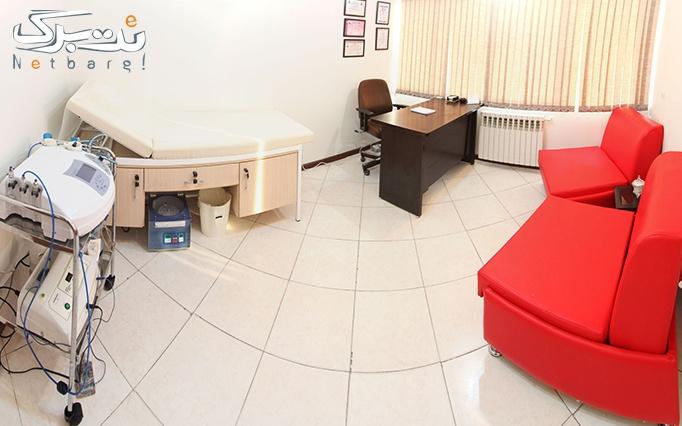 حجامت در مطب خانم دکتر شیبانی جم