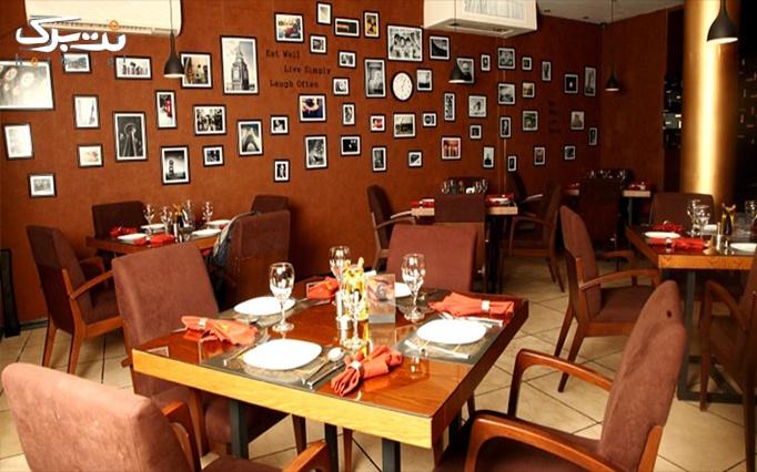 رستوران فرنی با منوی باز متنوع صبحانه