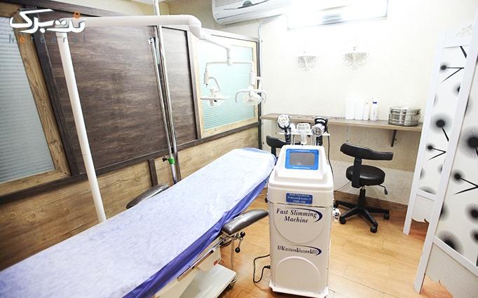 ماساژ صورت و بدن در مطب دکتر آخوندعلی
