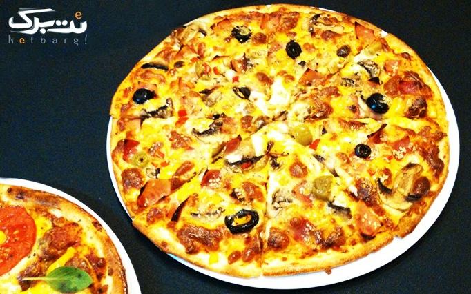 فست فود آرا با منو پیتزا، سوخاری، ساندویچ و برگر