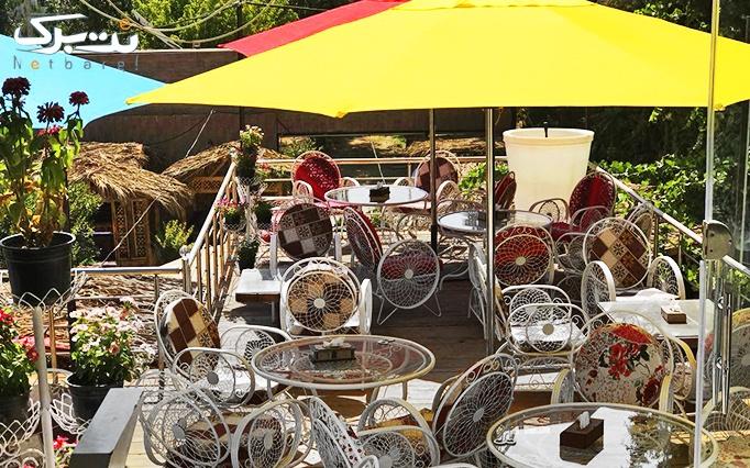 کافه رستوران کلبه رز با منو کافی شاپ