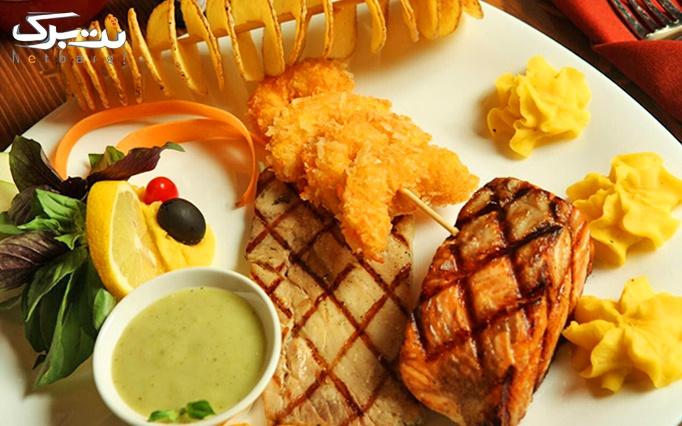 رستوران فرنی با منو باز غذاهای فرنگی