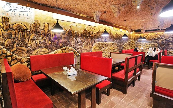 رستوران سنتی ماندگار بابوفه صبحانه متفاوت وبی نظیر