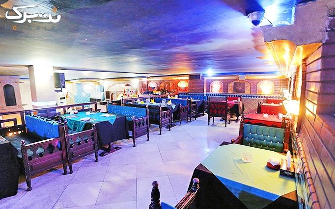 رستوران سنتی سوته دلان با منوی غذایی ویژه ناهار