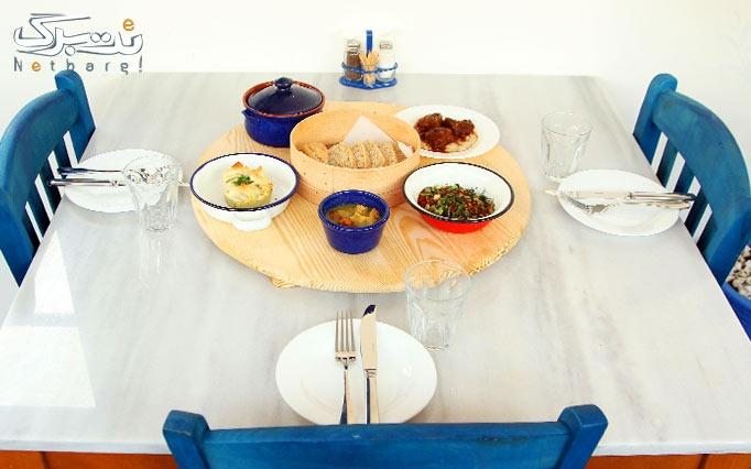 رستوران یونانی کُرنیلیا