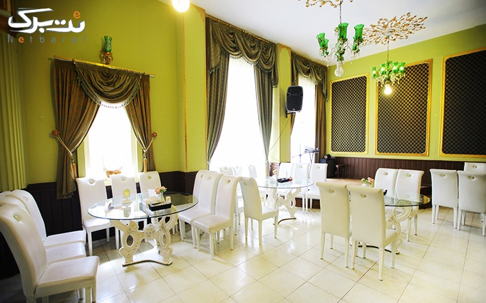 رستوران گراند هتل با پکیج ویژه شام