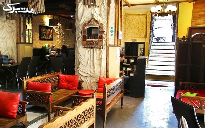 کافه سنتی روزی روزگاری با منوی باز کافی شاپ