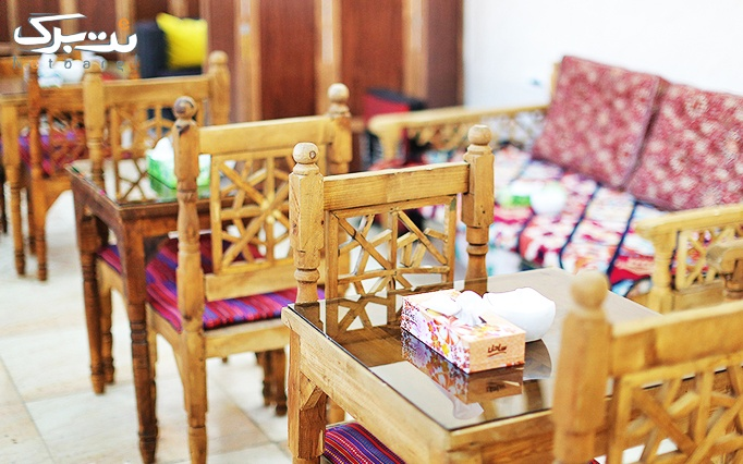 کافه بلوبری با سرویس سفره خانه ای عربی دو نفره