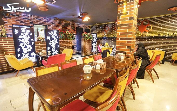 سفره خانه داریس با منوی کافه و انواع چای سنتی