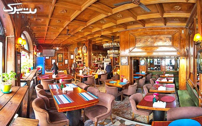 کافه رستوران دوذوقه با بوفه صبحانه متنوع