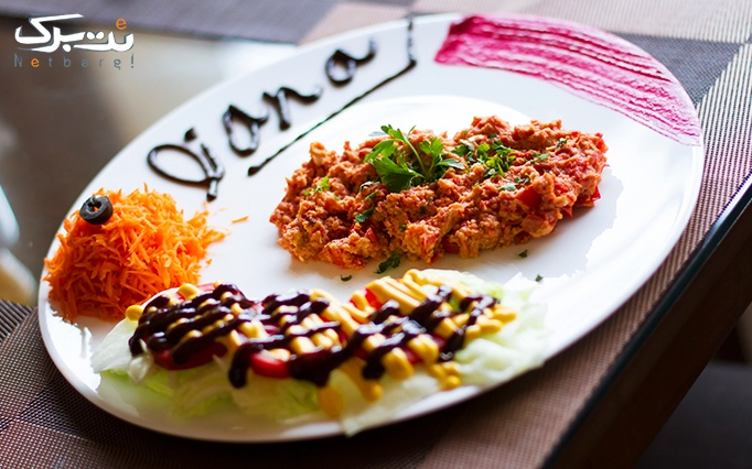 کافه رستوران ایتالیایی لیانا با منوی باز صبحانه