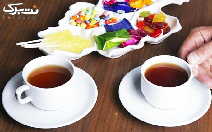 کافه میسان با سرویس چای سنتی دو نفره