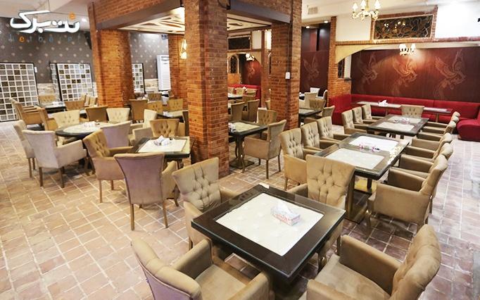 رستوران بین المللی سیمرغ با منوی متنوع ناهار و شام