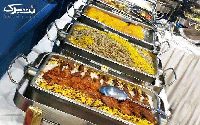 بوفه شام رستوران بین المللی 5 ستاره اسفندیار