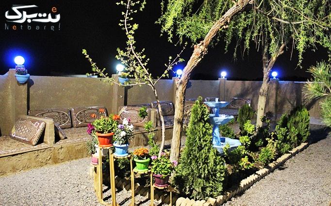 سنتی سرای حیات با غذای سنتی ایرانی (آش رشته)